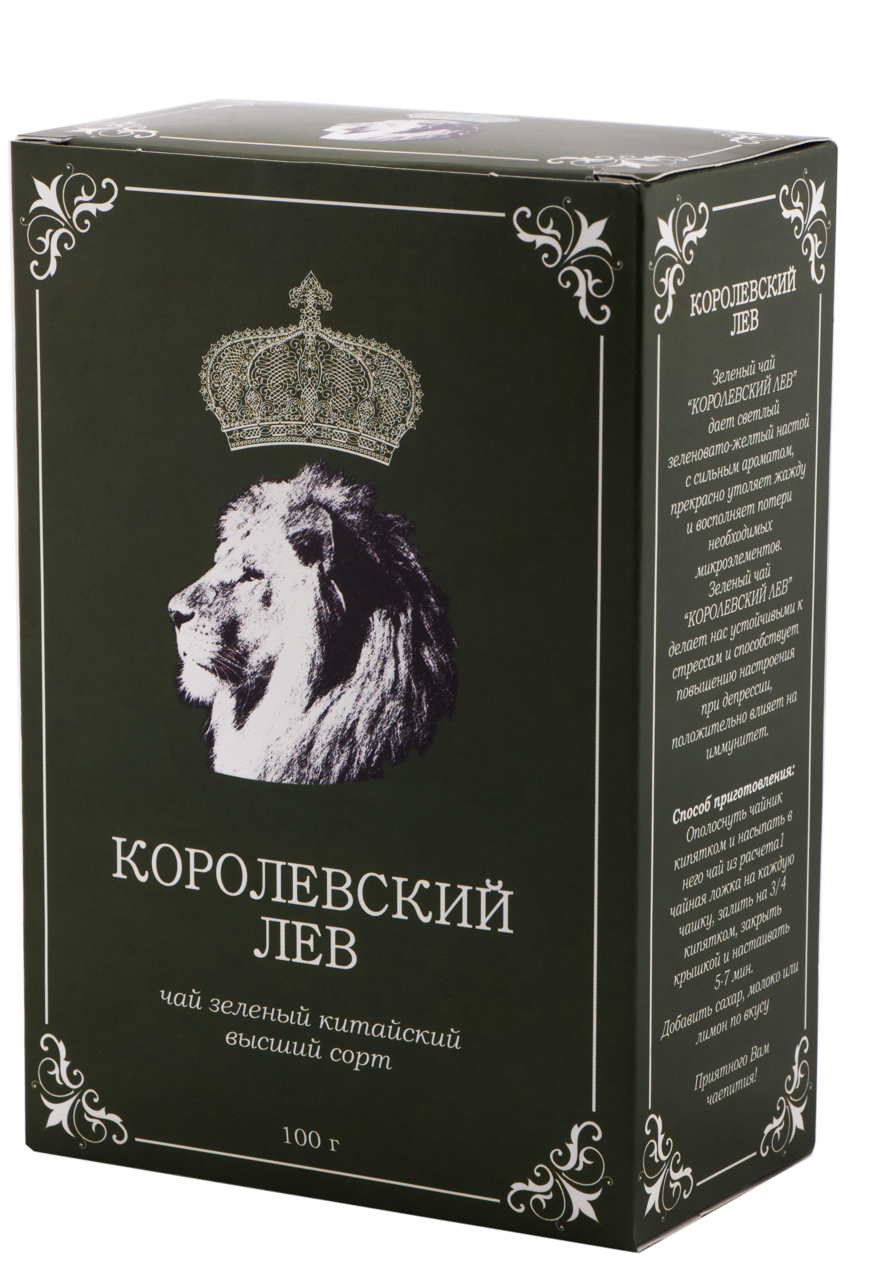 Королевский лев зелёный китайский крупный лист Т/У 100 гр